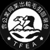 羽毛公會標誌-黑logo